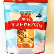 【カルディ】見た瞬間に思わず即買い!おかんも納得!北海道牛乳ソフトせんべいはスイーツ級のうまさ