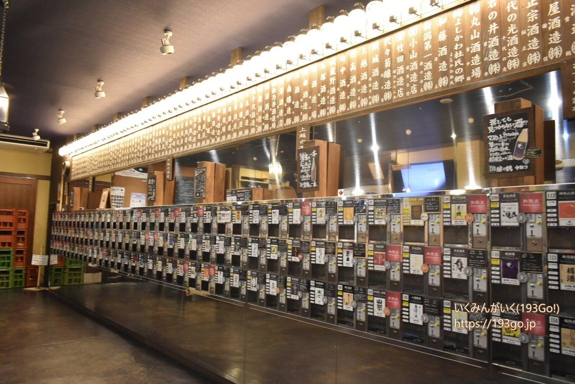 新潟の旅☆越後湯沢で地酒飲み比べ!の記事より