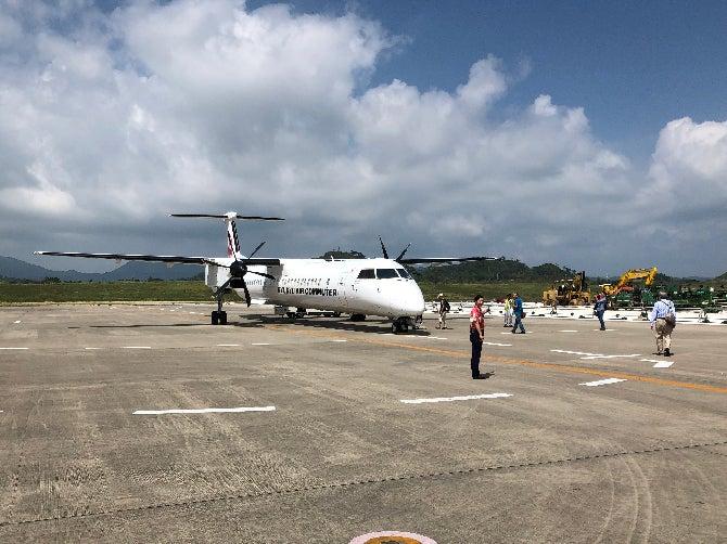南鳥島航空基地 - Minami Torishima Airport - JapaneseClass.jp
