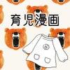 【育児漫画】幼稚園児あるある?の画像