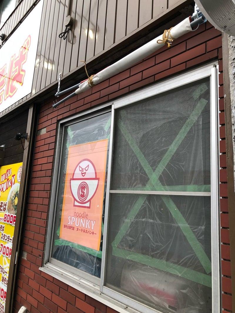 窓 ガラス 飛散 防止 養生 テープ