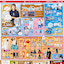 【しまむらチラシ】WEB限定チラシ!アナ雪&大人気ブロガーMUMUさんコラボ♡
