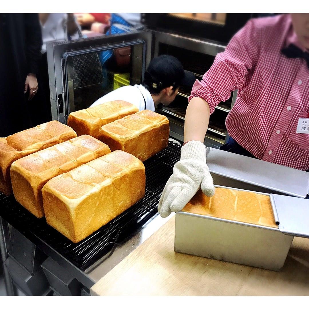 高級 食パン 藤沢 【神奈川県】高級食パン専門店 本当におすすめしたいお店7選│予約可否、各ブランドの特徴、食パンの感想をまとめて紹介!
