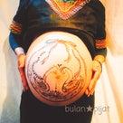 もうすぐ産まれる❗臨月のマタママさんにマタニティヘナタトゥー初産マタニティメヘンディの記事より