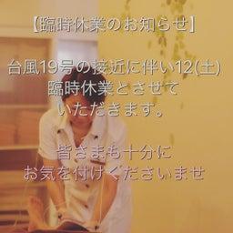 画像 栃木市リアンドリール、臨時休業のお知らせ の記事より