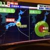 比較!今回台風と千葉県に大きな被害をもたらした台風の画像
