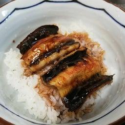 画像 蛙食堂···その140@うな丼 の記事より 7つ目