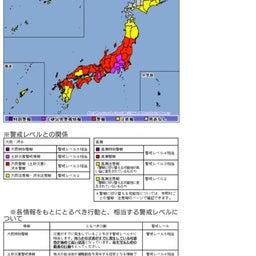 画像 【台風】江戸川区ゼロメートル地帯。今からでも出来ることを。落ち着いて行動の判断を。 の記事より 3つ目