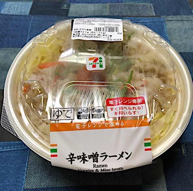 辛味噌ラーメン レシピ プロ