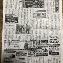 画像 台風19号で、交通機関も運休、店舗も休みの厳戒態勢! の記事より 3つ目