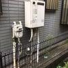 ガス工事/給湯器交換/エコジョーズ/西東京市の画像