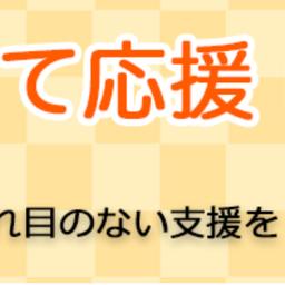 画像 Diary9/25~10/1 村岡県知事が譲渡会に・・・ の記事より 2つ目