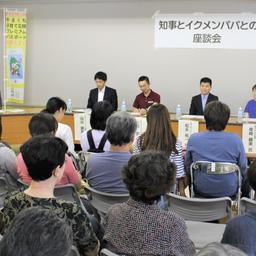 画像 Diary9/25~10/1 村岡県知事が譲渡会に・・・ の記事より 4つ目