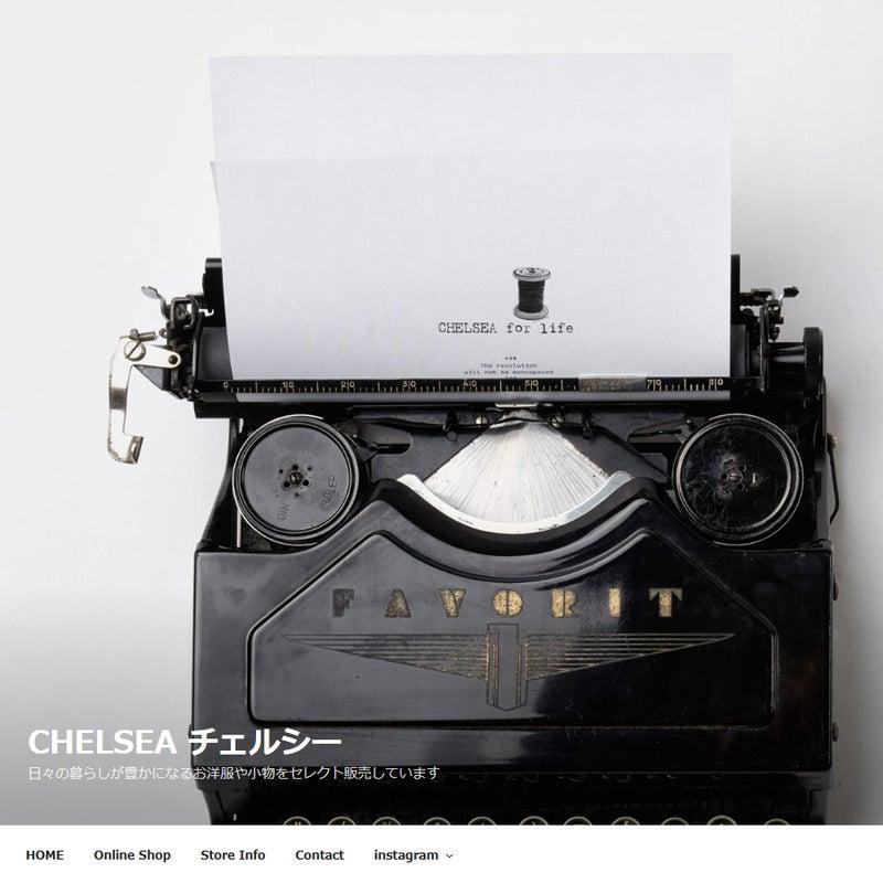 CHELSEA チェルシー 公式ブログ