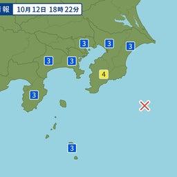 画像 千葉県南部に追い打ちの地震、やめて~! の記事より