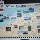 新潟の旅「アパリゾート上越妙高」に到着!「アパリュージョン2019」を体験の記事より