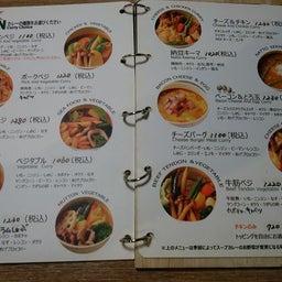 画像 偶然見つけた「ビヨンドエイジ」のスープカレーが美味かった の記事より 7つ目