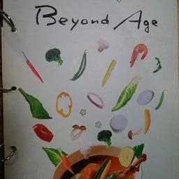 画像 偶然見つけた「ビヨンドエイジ」のスープカレーが美味かった の記事より 6つ目