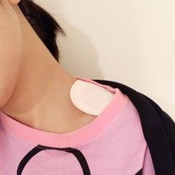 画像 生理痛・肩こり対策におなか40℃・肩40℃ の記事より 7つ目