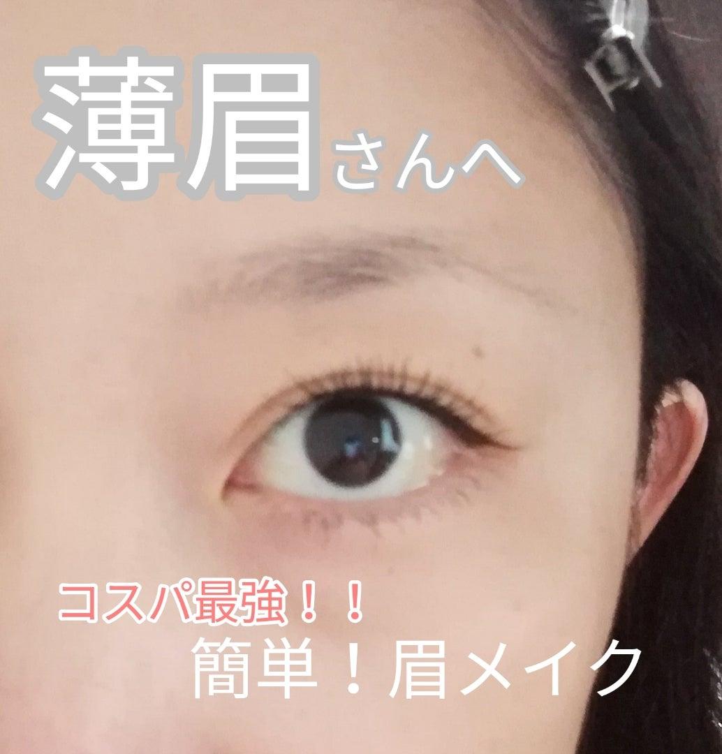 眉毛 サロン 福岡