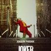 『ジョーカー』 不幸の詰め合わせ = ジョーカー変身セット