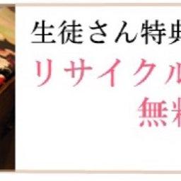 画像 台風でおこもりはおうち着物でゆったり手作りディ の記事より 6つ目
