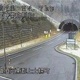 北のテラス Northern Terrace Hokkaido Tokachi