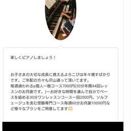 画像 台風の中の挙式オルガンも無事に の記事より 11つ目