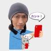 お客様・96(失敗カット直し・失敗カットチェック)