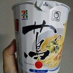 画像 蔦のカップ麺☆ の記事より 1つ目