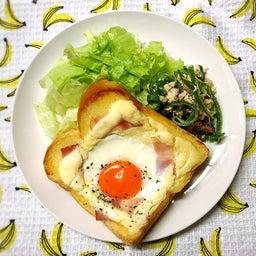 画像 今日の朝ごはん〜やっと手に入ったパン! の記事より 5つ目
