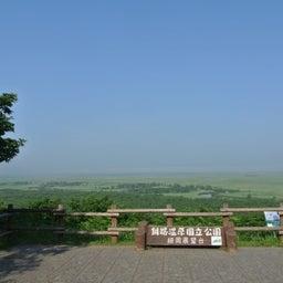 画像 北海道釧路_釧路湿原と千島海苔羊羹 の記事より 7つ目