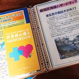画像 【台風・防災】SNSの使い方を改めて考えた台風19号。またここから始める備えを考える。 の記事より 6つ目