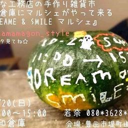 画像 10/20 イベント出店者情報! の記事より 1つ目