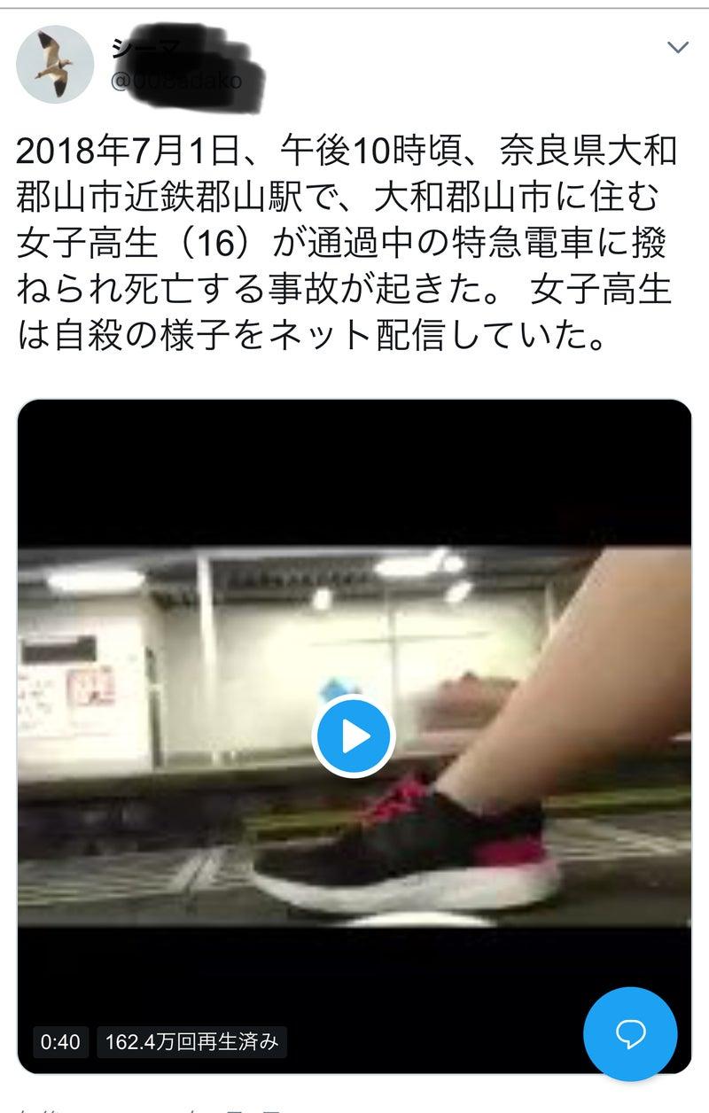 動画 自殺 配信 12歳の米少女が自殺を生中継、ネットで拡散 写真1枚