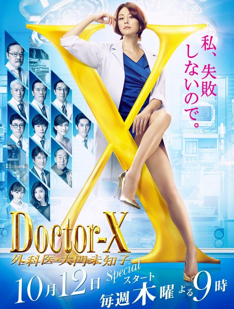 X ベテラン 俳優