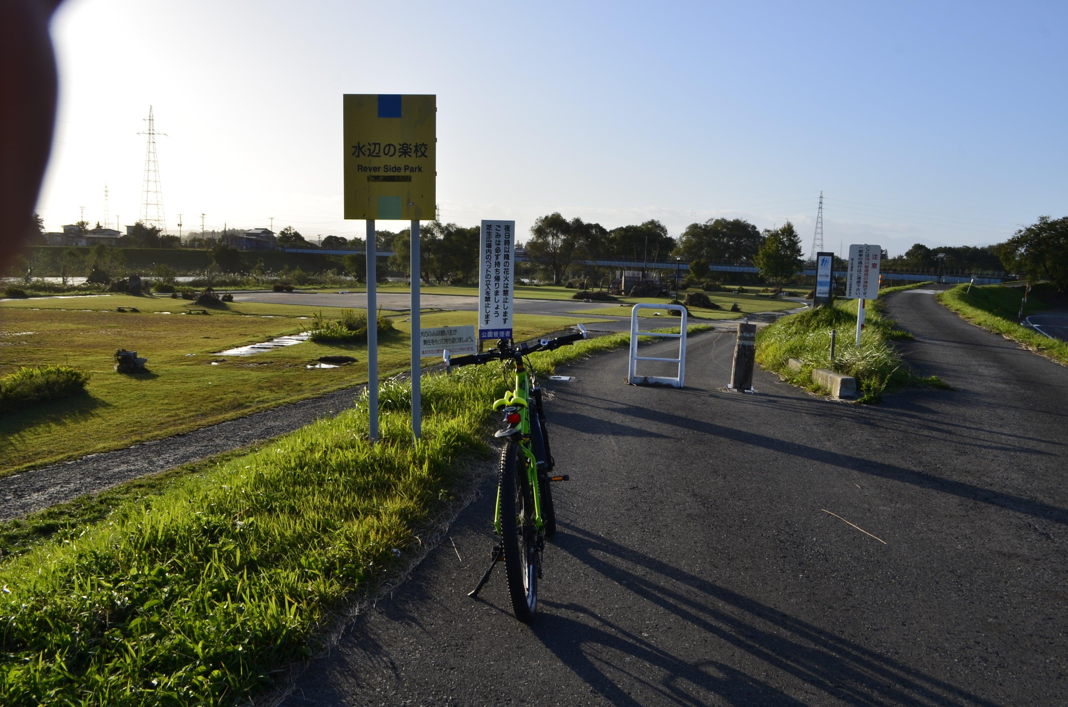 山と 写真と 自転車と - MTB林道トレイル日記台風の爪痕