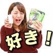 【どハマり中!】+12円で買える幸せキャンペーン始まりました!!