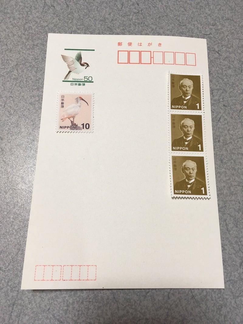 貼り 方 複数 切手