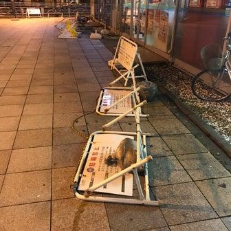 台風大変でしたね