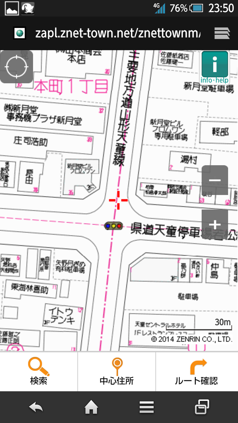 地図 スマホ 住宅 ゼンリン