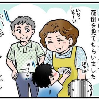 「すくパラ倶楽部news」更新のお知らせ