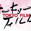 台風被害は大丈夫ですか?東京国際映画祭がもうすぐなのでひとり言を挟ませてくださいね。