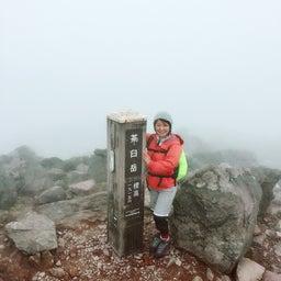 画像 紅葉の那須岳へ の記事より 16つ目
