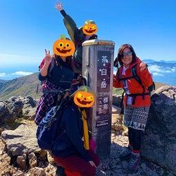 画像 紅葉の那須岳へ の記事より 15つ目