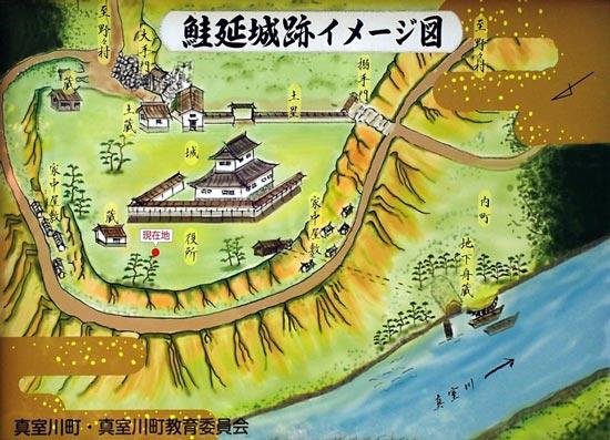 鮭延城【9】図