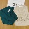 《GU》深緑に一目惚れ!人と被らないカラーチョイスの画像
