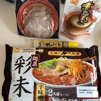 寒くなって来たら…「彩未」辛味噌&自家製牛丼