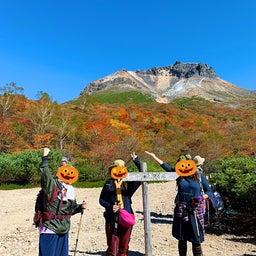 画像 紅葉の那須岳へ の記事より 21つ目