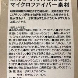 画像 AWESOME STORE オーサムストアー 二子玉川店で買い物 ハロウィン の記事より 5つ目
